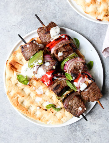 Spiced Beef Kabobs with Mint Yogurt Sauce