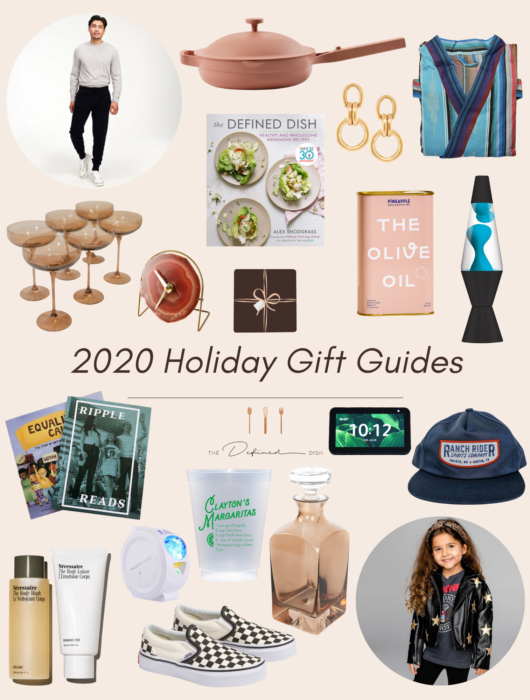2020 Gift Guides